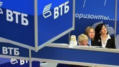 """Акционер """"ВТБ Северо-Запад"""" утвердил присоединение к банку ВТБ"""
